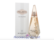 "Givenchy ""ange ou demon le secret"" парфюм 100 мл"
