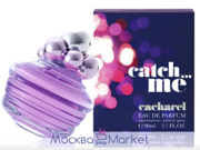 "Cacharel ""Catch me"" парфюм, 80 мл"