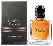 GIORGIO ARMANI Emporio Stronger With You - Парфюм Армани 100 мл