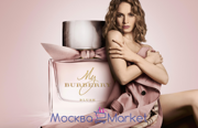 "Burberry My Burberry, ""Blush"" for women, 90 мл"