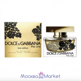 "D&G ""The One Lace Edition"" парфюм 75 мл"