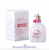 "lanvin ""rumeur 2 rose limited edition"" парфюм 100 мл"