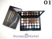 МАК M.A.C. тени 28 color eyeshadow №1