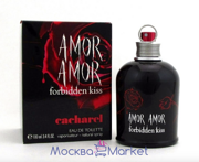 "Cacharel Amor Amor ""Forbidden Kiss"" туалетная вода 100 мл"