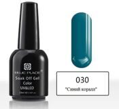 Blue place Soak off Gel color UV&LED 10 ml блюплейс 030