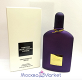"TOM FORD ""VELVET ORCHID FLOWER"" тестер духов 100 мл"