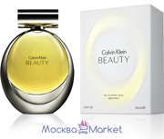 "Calvin Klein ""Beauty"" парфюм, 100 мл"