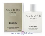 "Chanel ""ALLURE Homme Edition BlancCHE"" духи 100 мл"