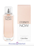 "Calvin Klein ""Eternity now"" парфюм, 100 мл"