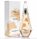 "GivenchY ""Ange Ou DemoN Le SecReT Feather Edition"" парфюм 100 мл"