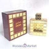 Mena (brown) Eau de Parfum мужские 100 мл