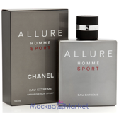 "Chanel ""ALLURE Homme Sport Eau EXTREME""  духи 100 мл"