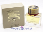 Burberry, My burberry established 1856 limited edition, 90 мл
