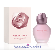 ArmanD BaSi RoSe GLaCee EDT - Арманд баси роуз гласи  Туалетная вода 100 мл