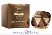 "Paco Rabanne ""Lady Million Privé"" парфюм 80 мл"