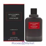 "Givenchy ""Gentlemen ONLY Absolute"" парфюм 100 мл"