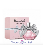 azzaro, mademoiselle edt for women