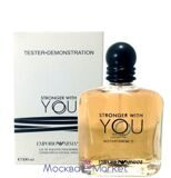 "Giorgio Armani ""Emporio Armani Stronger With you"" тестеры духов 100 мл"