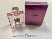 "chanel ""coco mademoiselle"" New 100 мл"