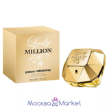 "paco rabanne ""million""парфюм 80 мл"