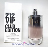 "Carolina Herrera ""212 VIP CLUB EDITION"" тестер духов 80 мл"