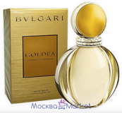 "Bvlgari ""Goldea"" for women 90 мл"