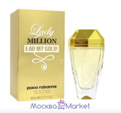 "paco rabanne ""lady million my gold"" духи туалет 80 мл"