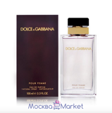 "D&G ""Dolce and Gabbana"" парфюм 100 мл"