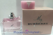 "Burberry ""my burberry"", eau de parfum, New 90 мл"