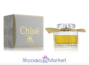 "Chloe ""Intense collector"" Eau De Parfum, 50 мл"