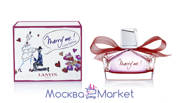 "Lanvin ""Marry Me Love Edition"" парфюм 75 мл"