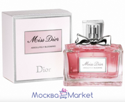 "christian dior ""miss dior absolutely blooming"" 100 мл"