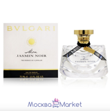 "Bvlgari ""Mon Jasmin NOiR"" The Essence of a Jeweller, parfum 75 мл"